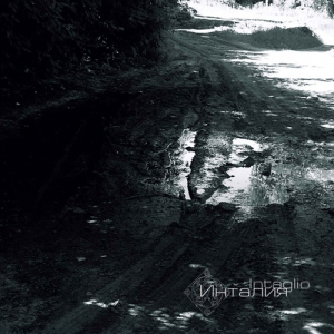 INTAGLIO - Intaglio - CD