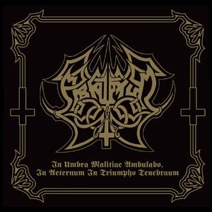 """ABRUPTUM - In Umbra Malitiae Ambulabo, In Aeternum In Triumpho Tenebraum - 12""""LP"""